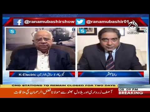 Ikram ul Majeed Sehgal Latest Talk Shows and Vlogs Videos