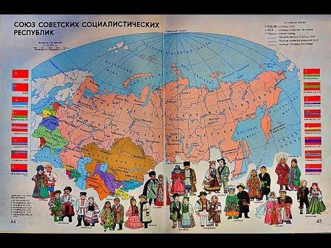 USSR / СССР
