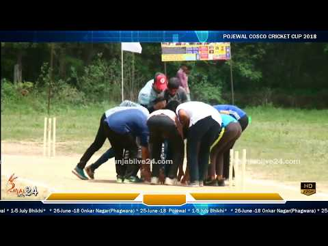 Pojewal Cosco Cricket Cup 2018