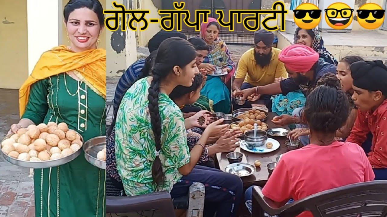 ll 💕Golgappa party 💕ll village life of punjab ll by punjabi home cooking