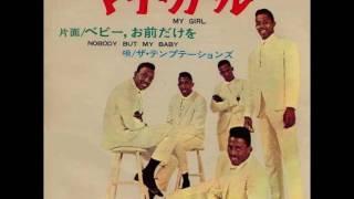 1965年3月ビルボード第1位にランクされたヒット曲.