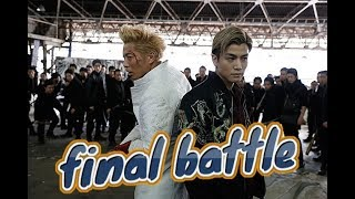 Video crows zero 7 finall battle  END OF SKY download MP3, 3GP, MP4, WEBM, AVI, FLV September 2019