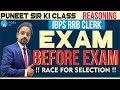 IBPS RRB CLERK | Exam Before Exam | Reasoning | Puneet Sir Ki Class | 5 P.M.