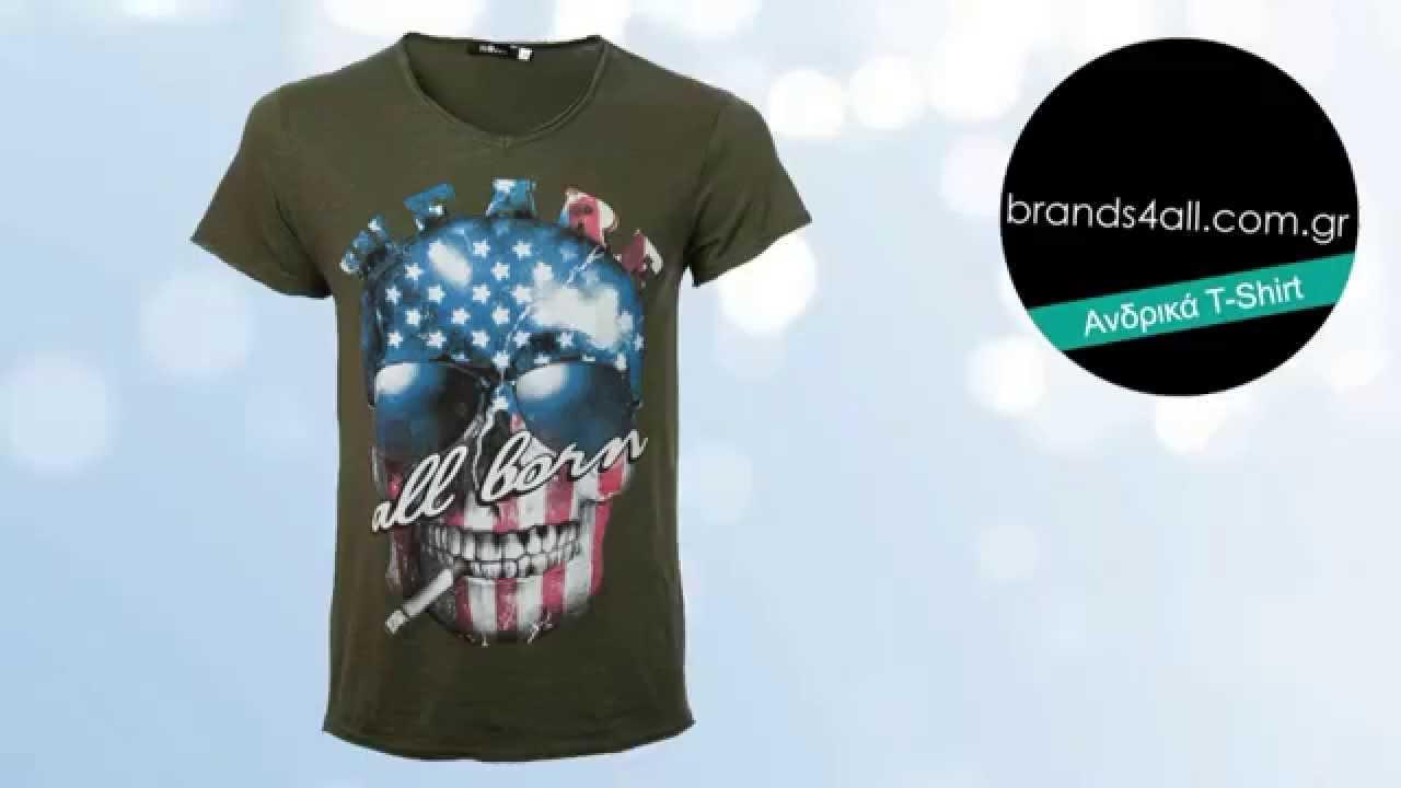 3316eb370c6b Brands4all Ανδρικά T Shirts - YouTube