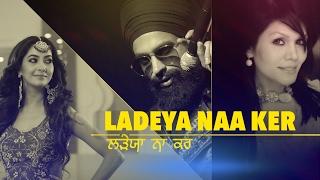 Ladeya Naa Ker (Sonu Kakkar, MS Chandhok) Mp3 Song Download
