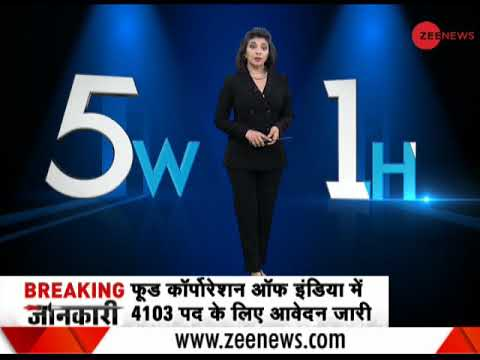 5W1H: Watch top news with research and latest updates,25 February, 2019
