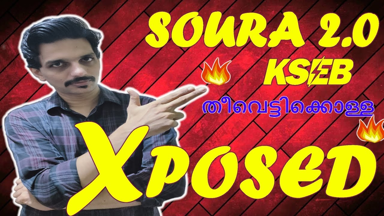 kseb soura 2.0 | solar rooftop project soura | The 7th GunMan