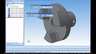 Компас-3D Урок 02  Компактная панель и типы инстр. кнопок