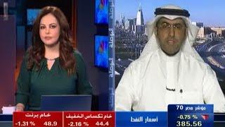 جدوى للاستثمار: نمو الناتج المحلي الاجمالي الفعلي للسعودية بنسبة 3.8% خلال الربع الثاني