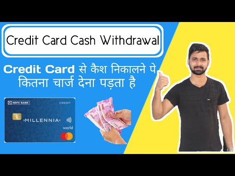 Credit Card Cash Withdrawal Chagres by Bank | Credit Card Cash advance fee