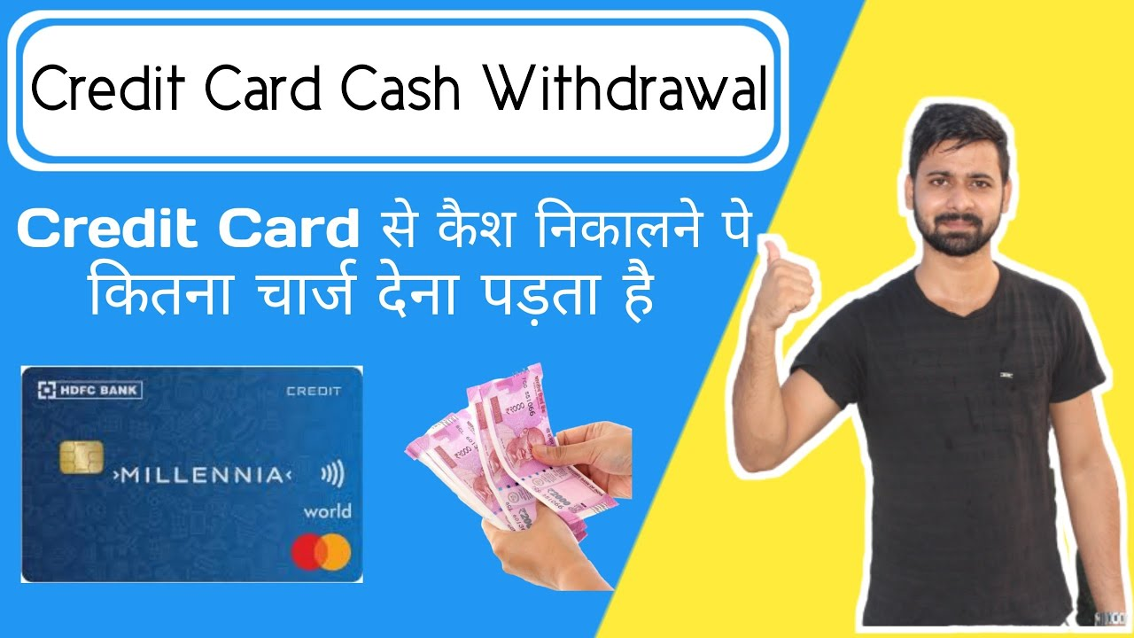 Credit Card Cash Withdrawal Chagres by Bank Credit Card Cash advance fee