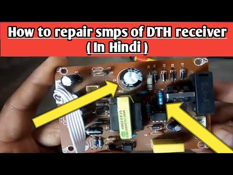 Awesome How To Repair Smps For A Computer Component - Schematic ...