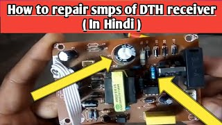 How to repair smps power supply of d2h receiver in hindi