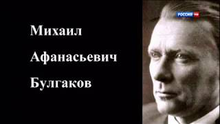 Мастер и Маргарита Анна Ковальчук 01-10 серия HD