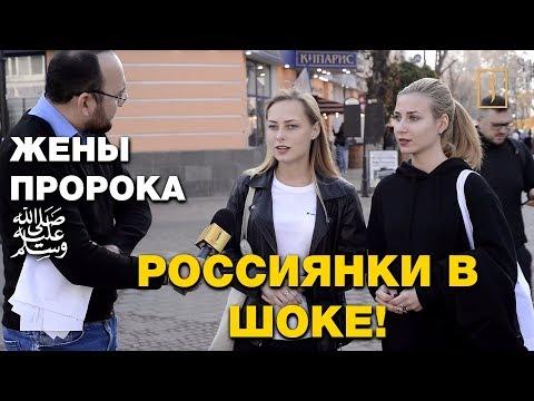 Россияне поразились поступками