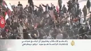 مرشح الانتخابات المصرية حمدين صباحي