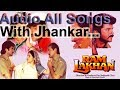 Download Ram Lakhan All Songs Jhankar Anil kapoor MP3 song and Music Video