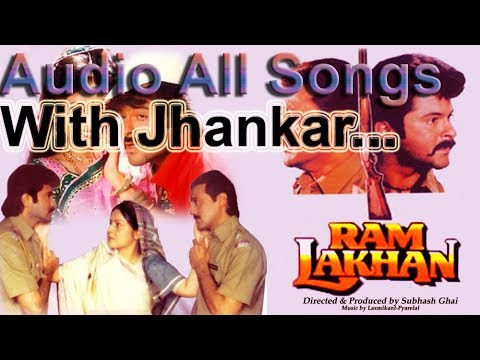 Ram Lakhan All Songs Jhankar Anil kapoor