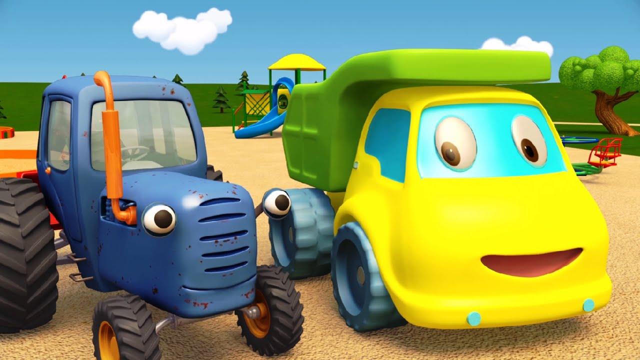 Синий Трактор Гоша - Грузовик и Трактор играют в прятки и ...