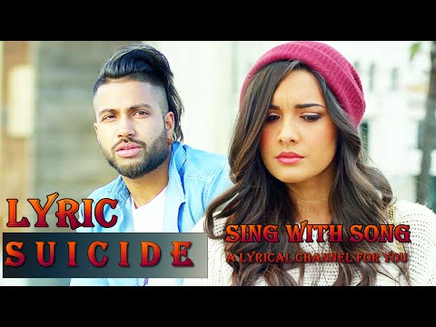 Suicide Lyrics Song -  SUKHE MUZICAL...