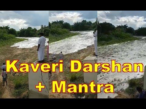 Kaveri Darshan Video and the 8th Sacred Waters Mantra - Agasthiar.Org