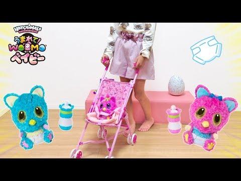 赤ちゃんウーモのお世話 ベビーカー うまれて!ウーモ ベイビー / Hatchimals Hatchibabies Hatching Egg , Baby Stroller