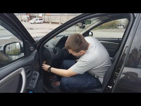 Устройство блокировки тормозов усл. № 367