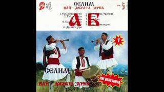 Селим   Най добрата зурна 1  Selim   The Best Zurna 1 1998