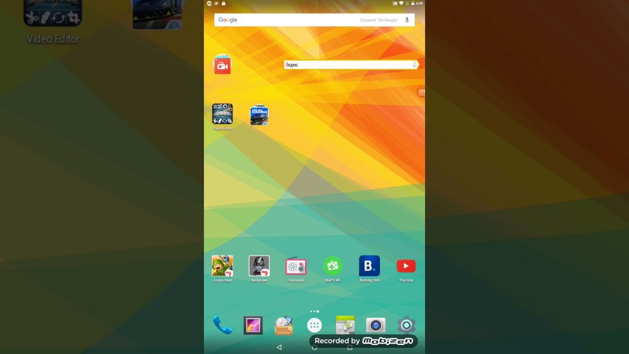 Скачать приложение чтобы снимать экран