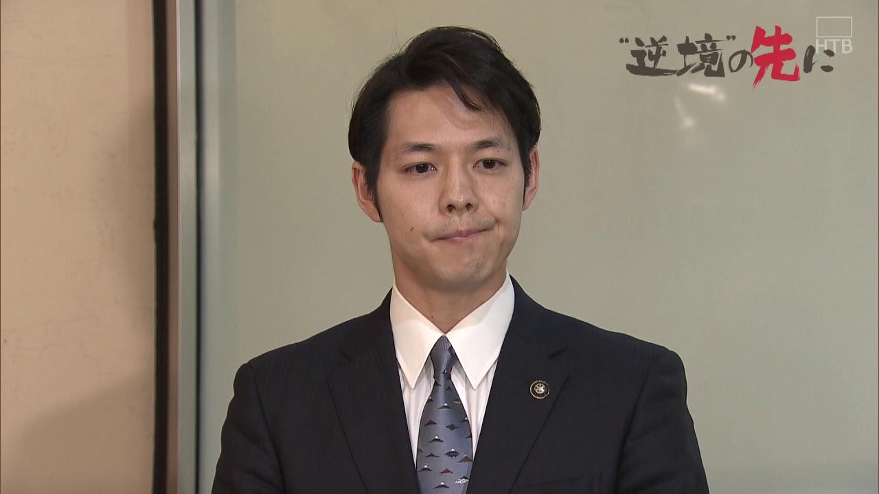 北海道 鈴木 知事 経歴