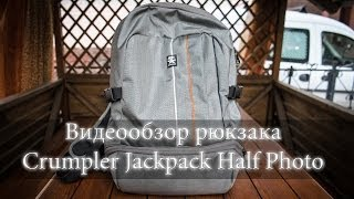 сумка для камеры Crumpler Jackpack Half Photo System Backpack