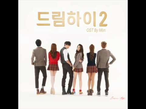 Love High - Dream High 2 OST