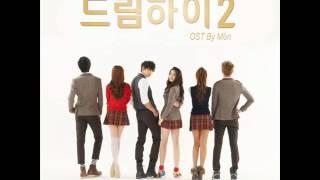 Love High - Dream High 2 OST