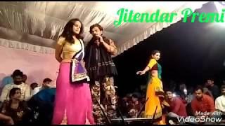 Pramod Premi Supper Hit Happy New Year 2019 Song Stage Show मे धुम माचा दिया ।। एक बार जरुरदेखे