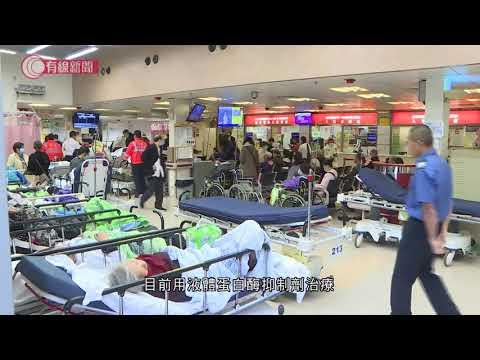 新型肺炎;RED MR唱K群組7人全確診  40日大確診男嬰曾被患者抱過;灣仔益誠大廈同層2戶先後確診  - 20200401 - 香港新聞 - 有線新聞 CABLE News