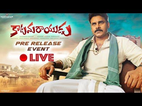 Katamarayudu Pre Release Event LIVE | Pawan Kalyan | Shruthi Hassan | Anup Rubens