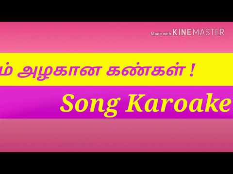 Um Azhagana Kangal Song Karaoke | Tamil Christian Song |Johnsam |