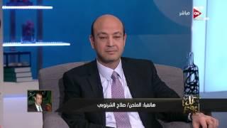 الملحن صلاح الشرنوبي: الشيخ مشاري راشد طفرة في تاريخ الإنشاد الديني