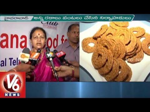 Telangana Food Festival At Somajiguda Press Club | Hyderabad | V6 News