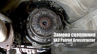Замена сцепления на УАЗ Patriot своими руками. Видеоинструкция