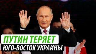 Путин теряет Украину. Порошенко признали лидером нации