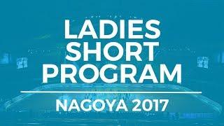 Alena KOSTORNAIA RUS - ISU JGP Final Ladies Short Program Nagoya 2017