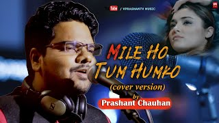 Mile Ho Tum Humko (Cover by Prashant Chauhan)   Tony Kakkar & Neha Kakkar
