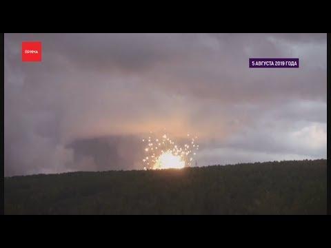 Как живет Ачинск после взрывов?