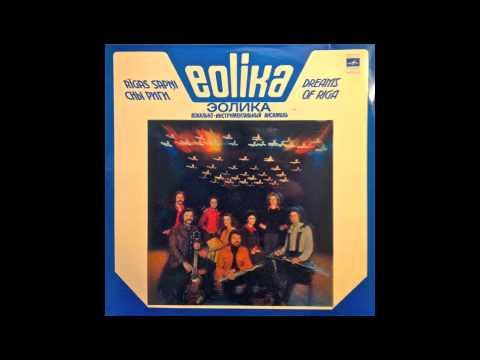 Eolika / Eолика - Zvezdopad / Звездопад (moog funk, Latvia USSR 1980)