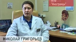 Клиника урологии им. Р. М. Фронштейна(, 2012-04-03T05:56:22.000Z)