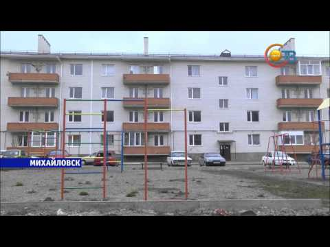 Дом для детей-сирот в Михайловске будет отремонтирован до конца марта