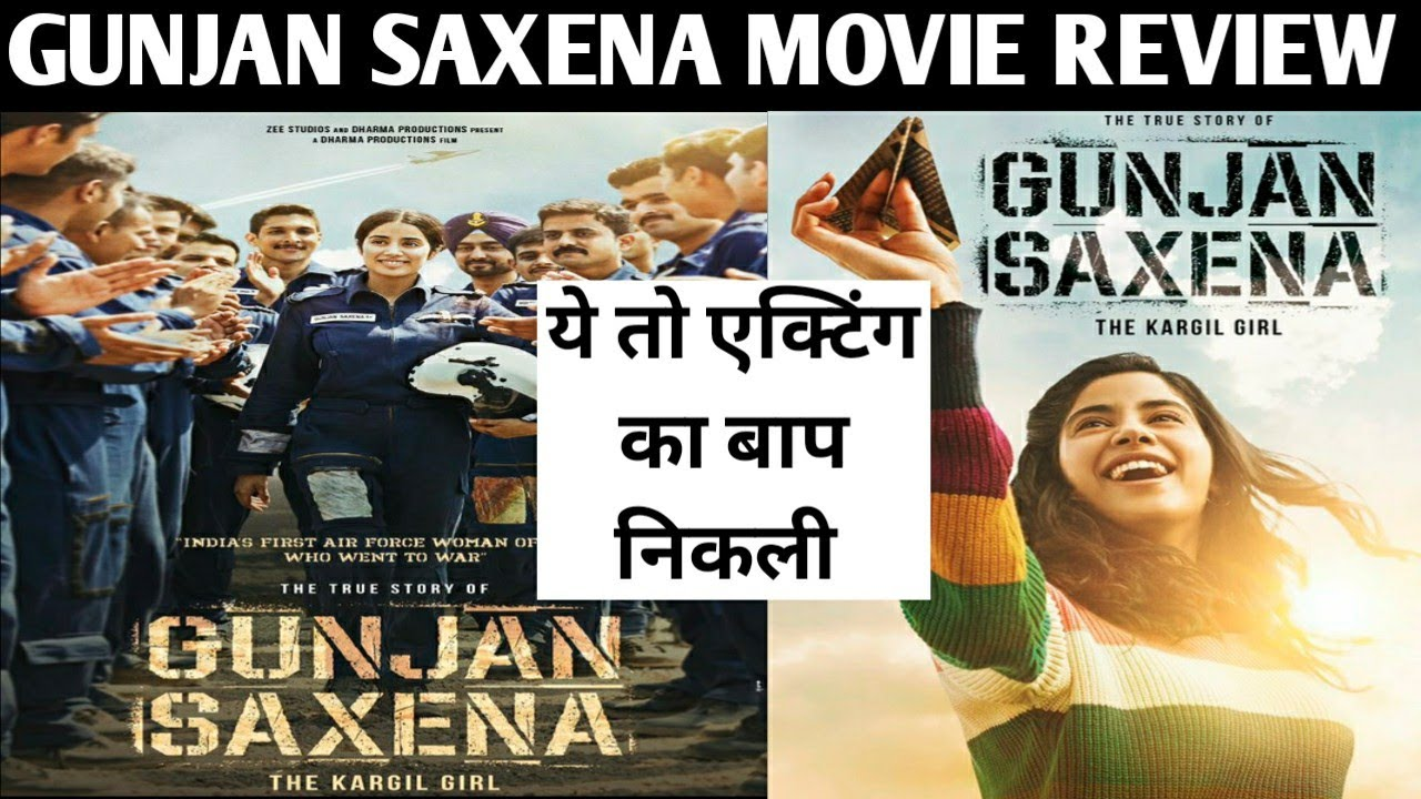 Gunjan Saxena: The Kargil Girl review  Janhvi Kapoor excels as an ...