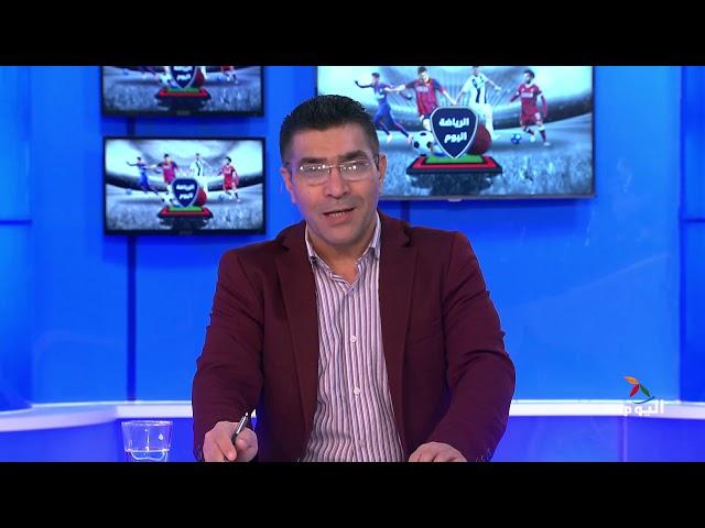 قمة منتظرة بين ريال مدريد واتلتيكو وليفربول يغرد بصدارة البريميرليغ والآسايش بطل كأس الجزيرة