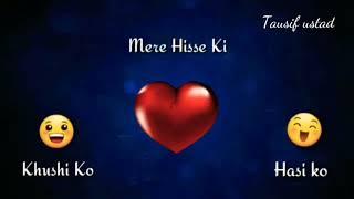 || Aye Khuda Jab Bana Uska  Hi Bana || 💔💔 Touching [WhatsApp Status]